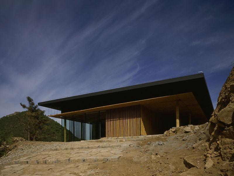 Kengo kuma house